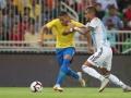 Seleção Brasileira enfrentará Argentina e Coreia do Sul, no próximo mês